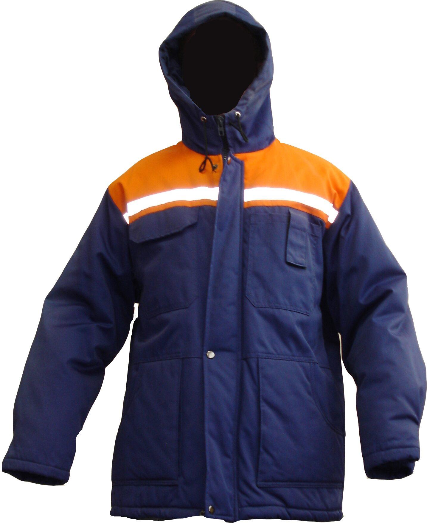 Куртка Универсал Утепленная Купить